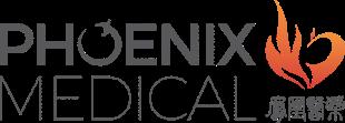 Phoenix Medical Logo